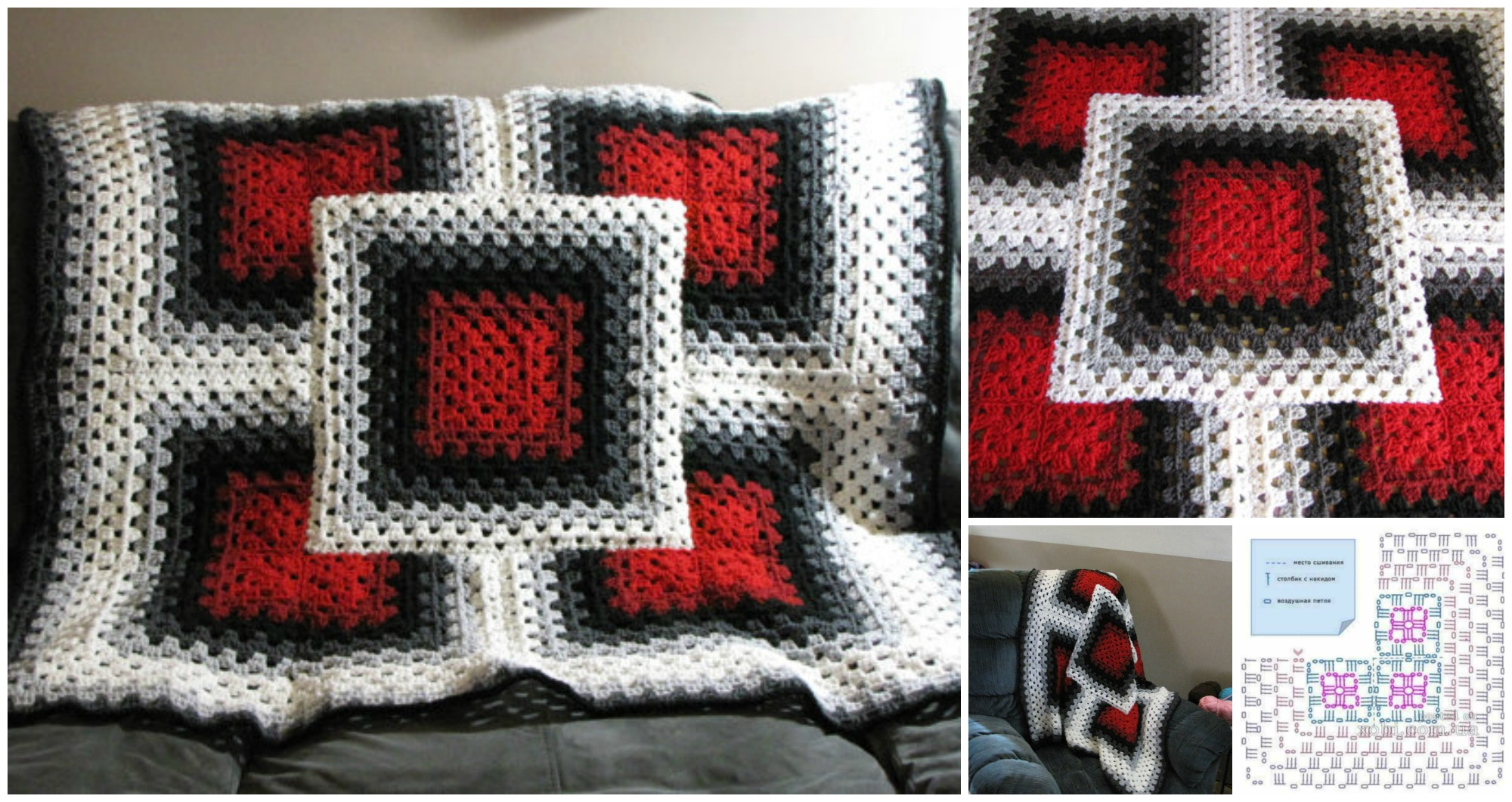 Crochet Red Black Amp White Blanket