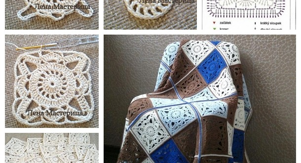 Crochet Granny Square Lace Blanket