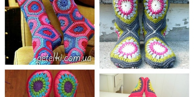 Crochet Hexagon Slipper Boots Pattern