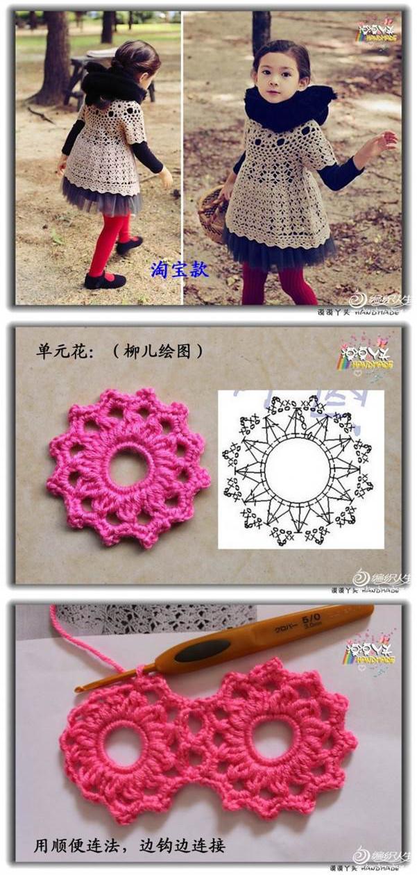 DIY-Beautiful-Crochet-Dress-00-01 (1)