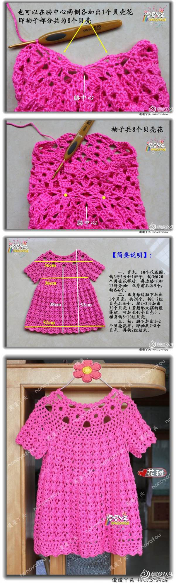 DIY-Beautiful-Crochet-Dress-00-08