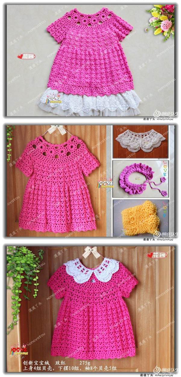 DIY-Beautiful-Crochet-Dress-00-09