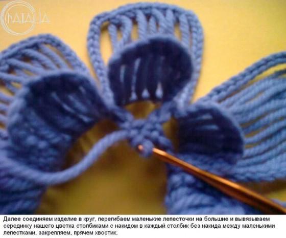 DIY-Crochet-Flower-with-Crochet-Fork-and-Hook12