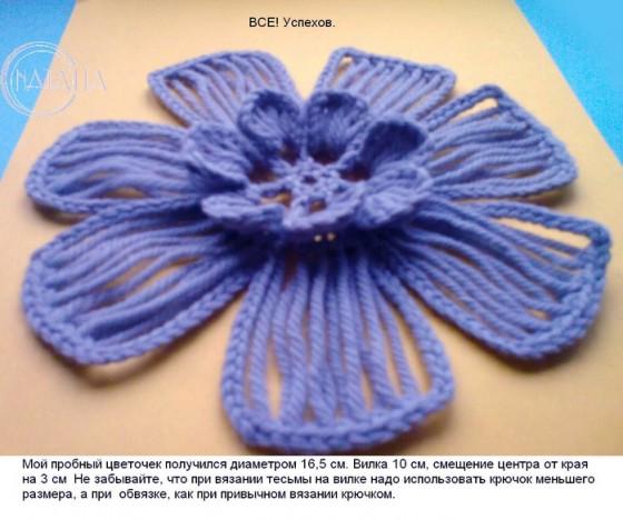 DIY-Crochet-Flower-with-Crochet-Fork-and-Hook14