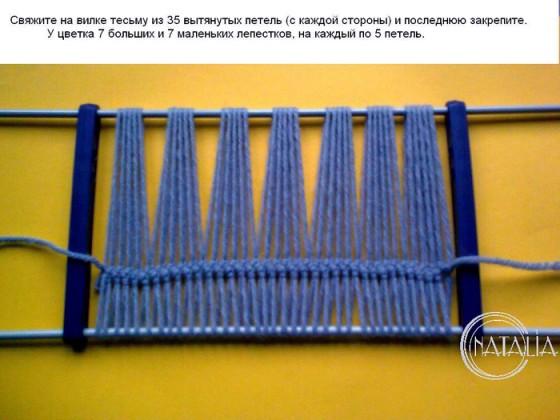 DIY-Crochet-Flower-with-Crochet-Fork-and-Hook2