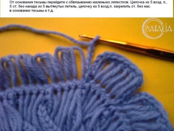 DIY-Crochet-Flower-with-Crochet-Fork-and-Hook6