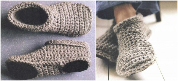 Slipper Boots Free Crochet Pattern