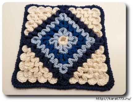 Wiggly-Crochet-Rug13