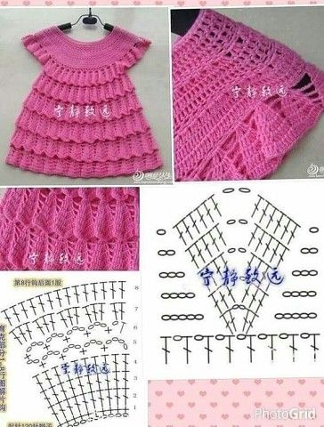 crochet baby clothes patterns 2