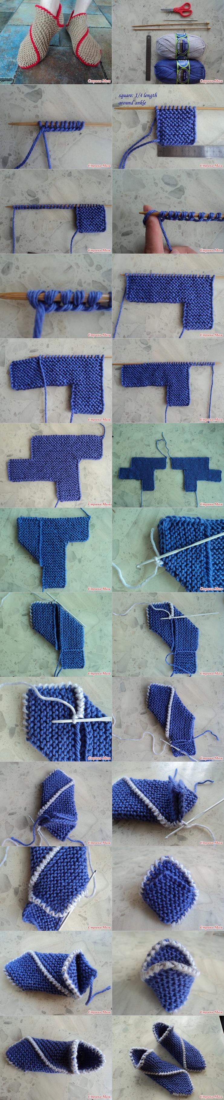 knitted-slipper-ttorial